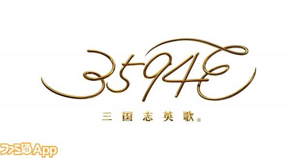 3594_logo_gd_r_f_RGB_0731_01