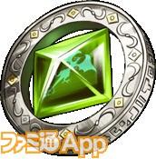 魔竜石10個キャンペーン