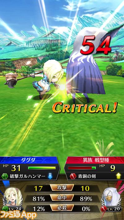 duel03_ダグダ