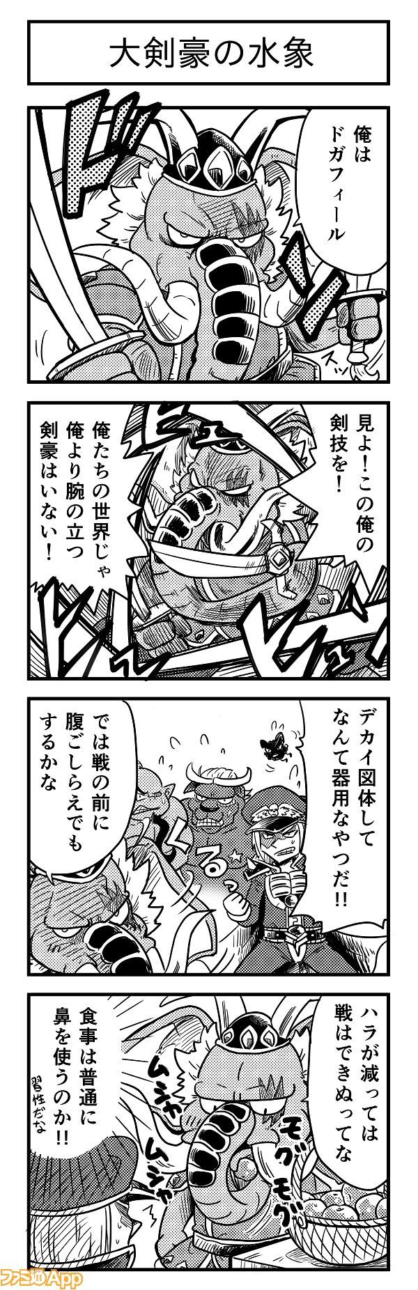 剣 の 大 剣豪