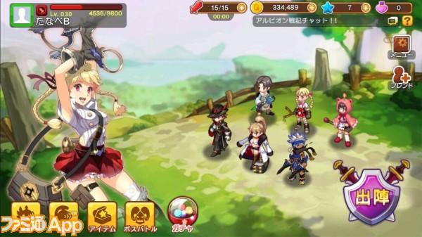 ゲーム内スクリーンショット画像01