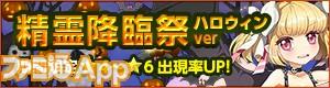 banner_告知お知らせA01