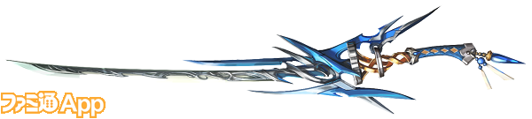 水晶刀カルマ