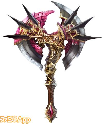 撃竜斧トライセラ