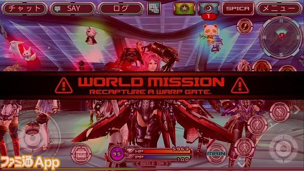 3.ワールドミッション2開催