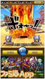ゲーム画面_02
