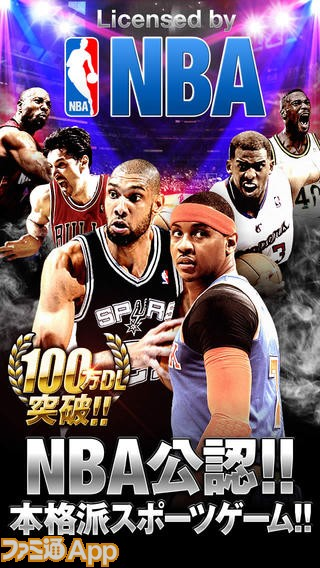 NBA_image_01