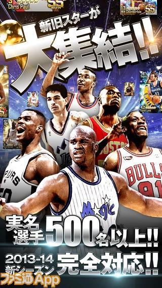 NBA_image_02