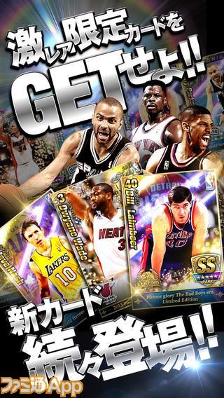 NBA_image_03