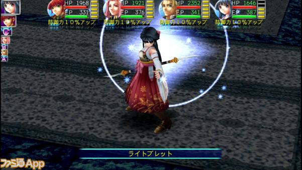 arfadia_jenesis2_battle3