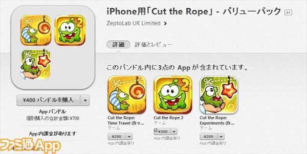 appbandle012