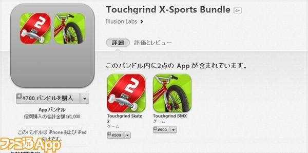 appbandle019