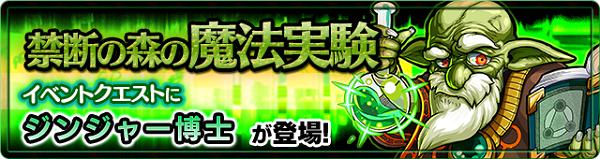 ba_info_20141001_1e