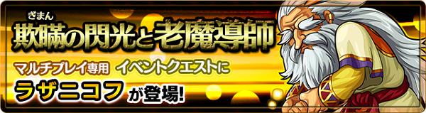 ba_info_20141001_1f