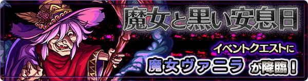 ba_info_20141001_1g