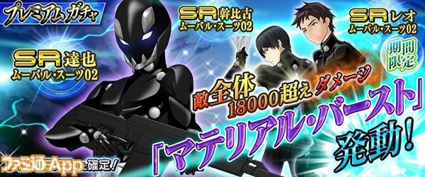 banner_141001_battle
