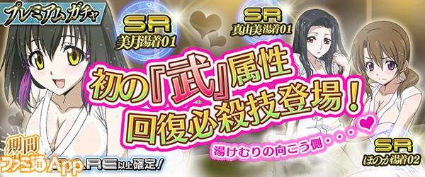 banner_141101_yugia