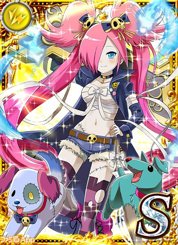 card_01074_1
