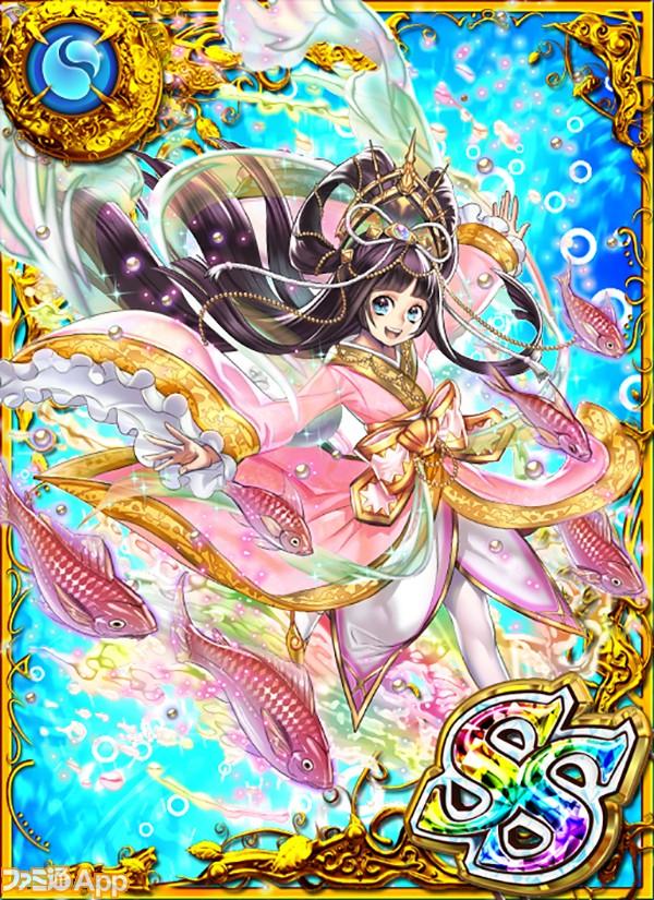 card_04062_1