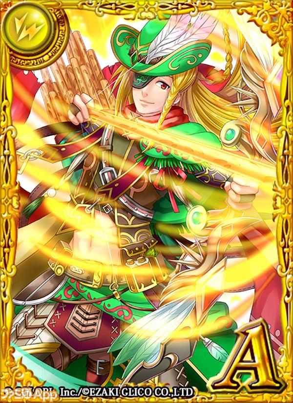 card_04238_1