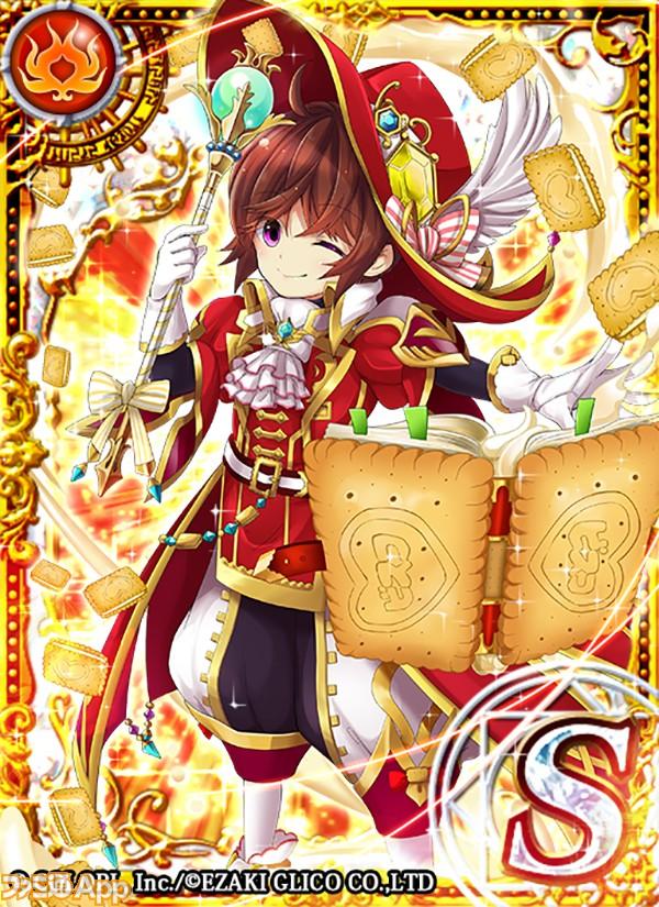 card_04242_1