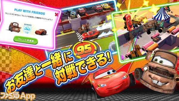 cars-05