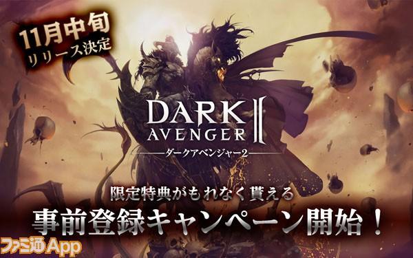 dark2-01
