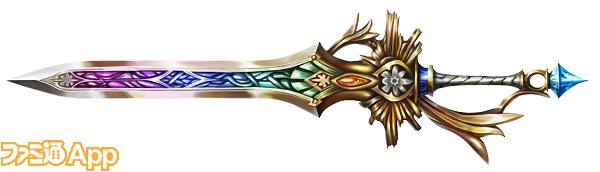魔祓剣イルミナス