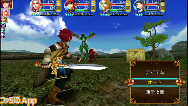 arfadia_jenesis2_battle1