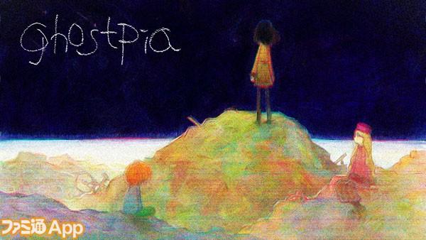 ghostpia-00