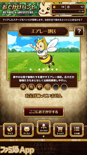 image10_1