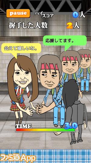 image16_1