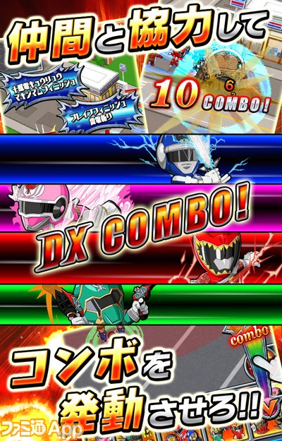 infomation_combo
