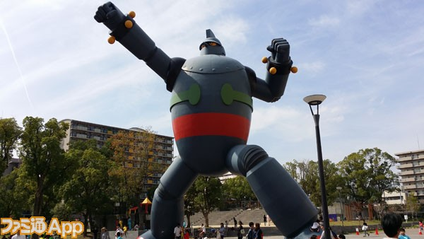 sangoku-001