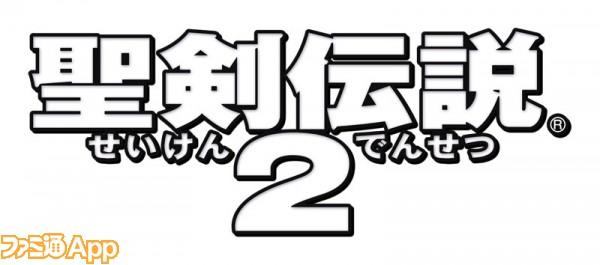 seiken_logo_a