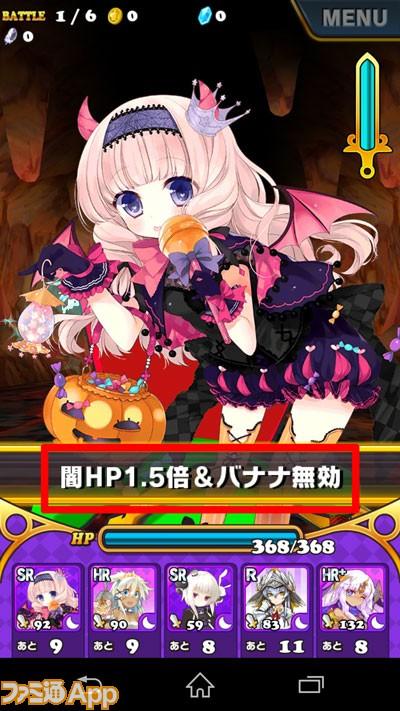 uchihime_04