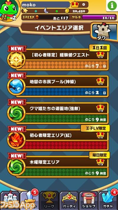 uchihime_400
