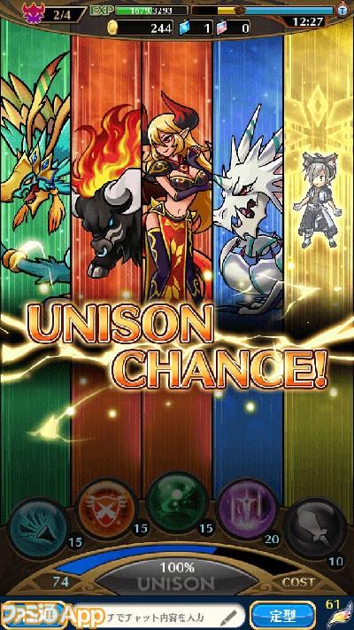 unison-03