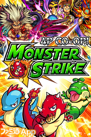 us.monster-strike_1