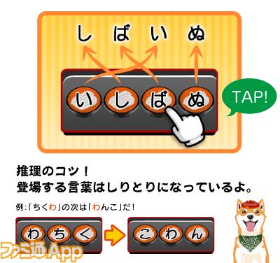 wanko_image01