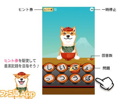 wanko_image04