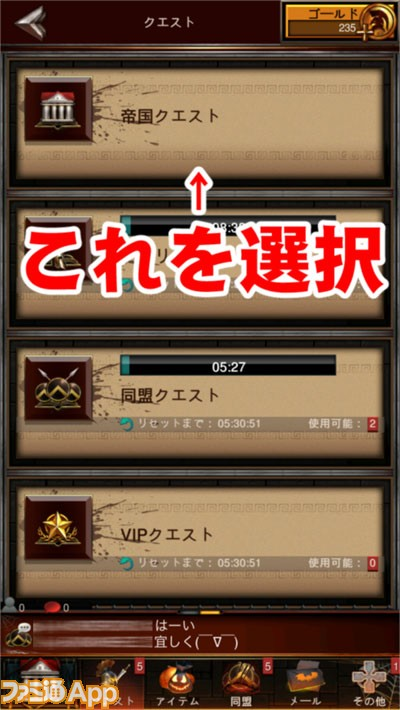war-03
