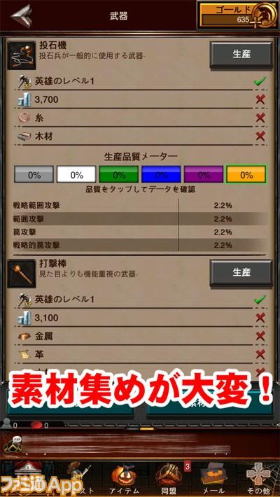 war-09