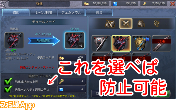 zesshin4_ph01