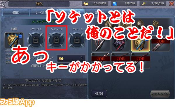 zesshin4_ph04