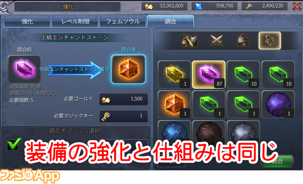 zesshin4_ph06