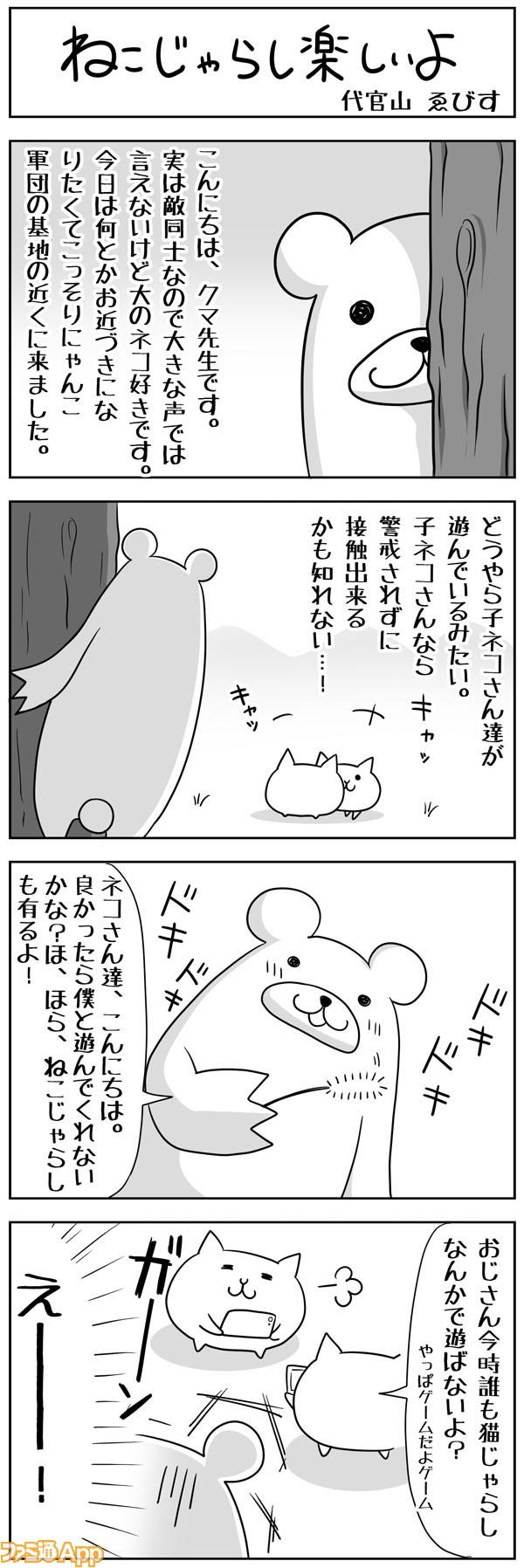 01daik_064