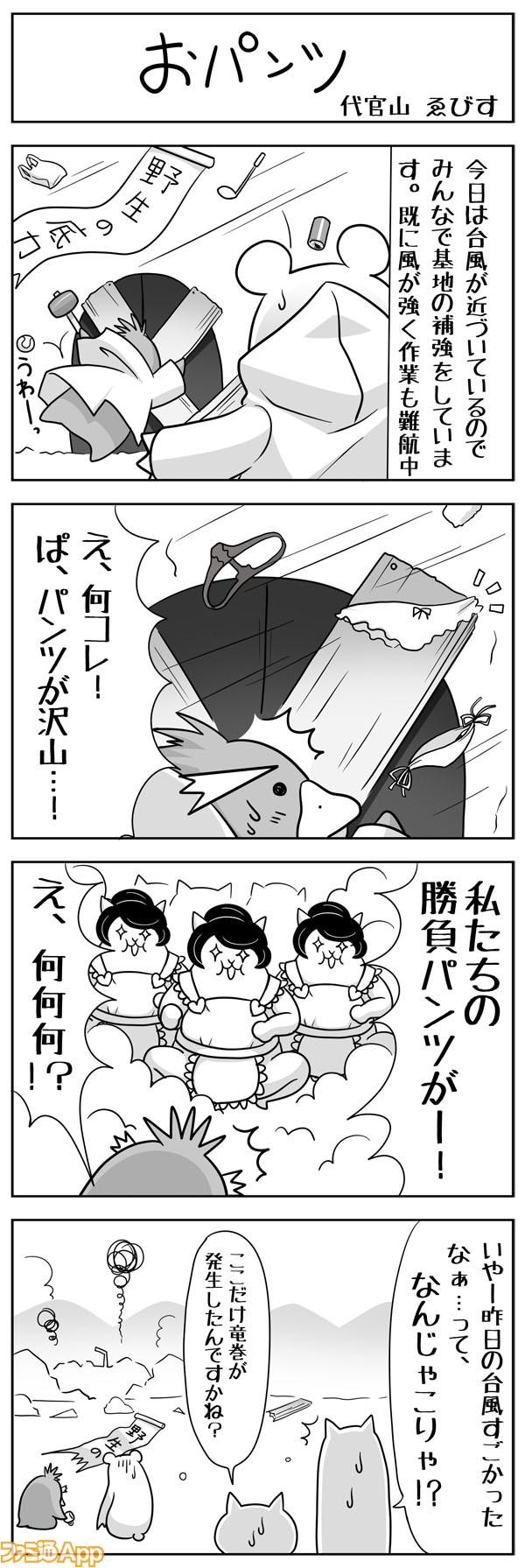01daik_065
