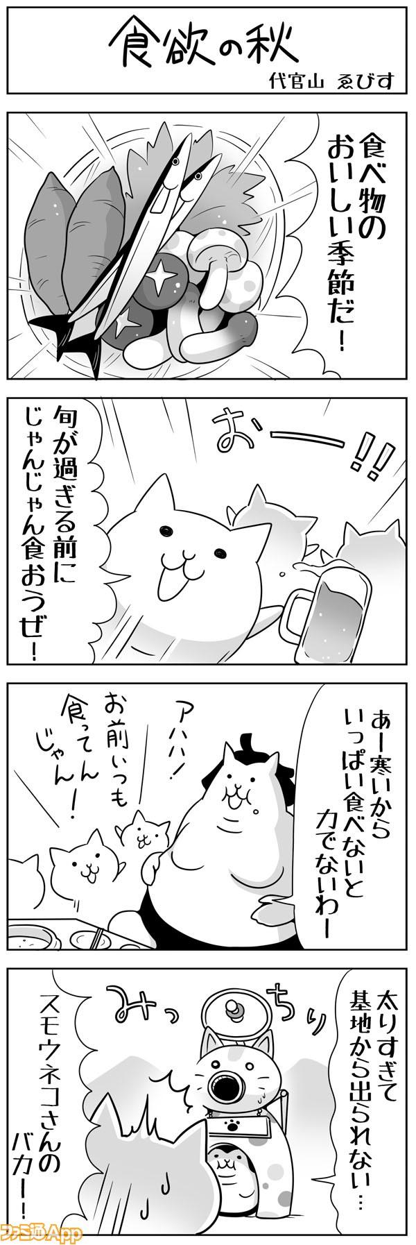 01daik_066