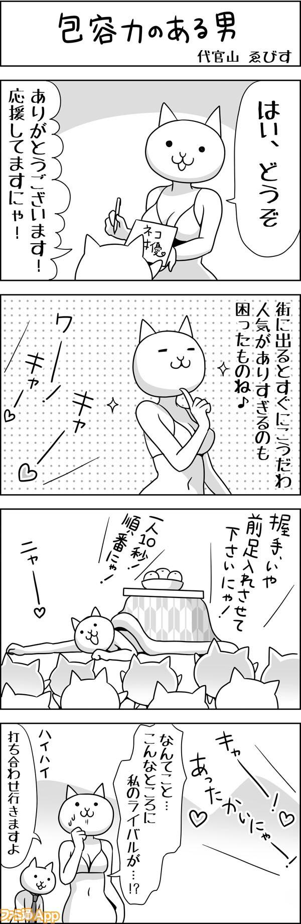 01daik_067